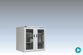 HSD-502-01 (510L)