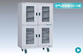 SDH-1204-01 (1197L)